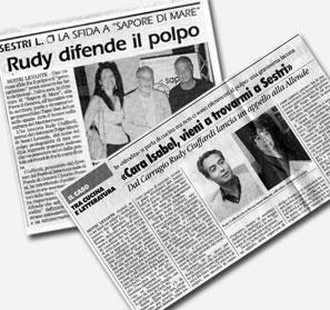 rudy_vs_allende